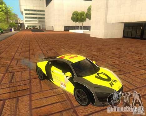 Audi R8 2007 для GTA San Andreas вид справа