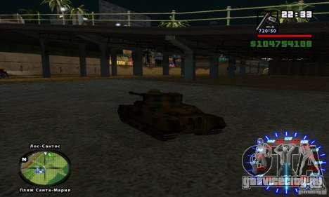 RC mod для GTA San Andreas третий скриншот