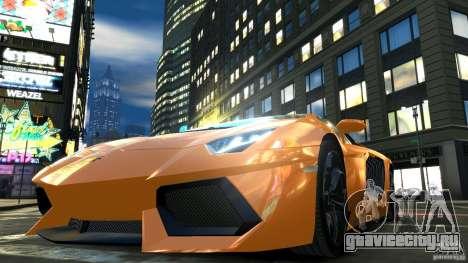Lamborghini Aventador LP700-4 2011 EPM для GTA 4 вид сверху