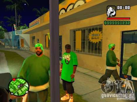50 cent Skin для GTA San Andreas третий скриншот