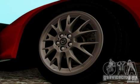 Mazda RX-7 для GTA San Andreas вид сзади