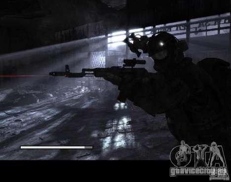 Загрузочные Экраны Метро 2033 для GTA San Andreas шестой скриншот