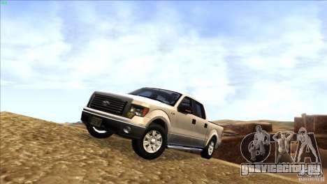 Ford F150 XLT SuperCrew 2010 для GTA San Andreas вид слева
