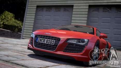 Audi R8 V8 2008 v2.0 для GTA 4