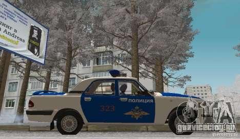 ГАЗ-31105 ВОЛГА ДПС v 2.0 для GTA San Andreas вид сзади слева