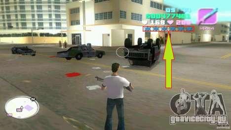 Wanted Level 0 для GTA Vice City второй скриншот
