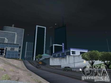 Weather manager для GTA San Andreas седьмой скриншот