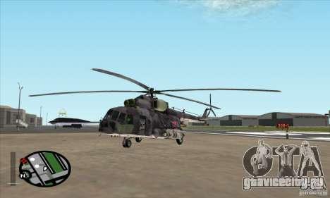 Ми-8 Серый камуфляж для GTA San Andreas вид слева