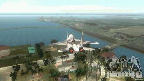 VC Air Force для GTA Vice City вид сзади слева