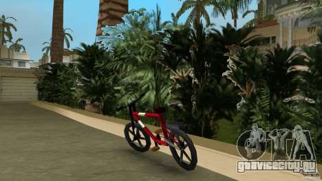 Mountainbike (Rover) для GTA Vice City вид сзади слева