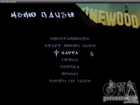 Шрифт из NFS MW V2 для GTA San Andreas пятый скриншот