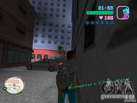 Пак новых скинов для GTA Vice City четвёртый скриншот