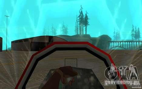Black Hydra v2.0 для GTA San Andreas вид изнутри