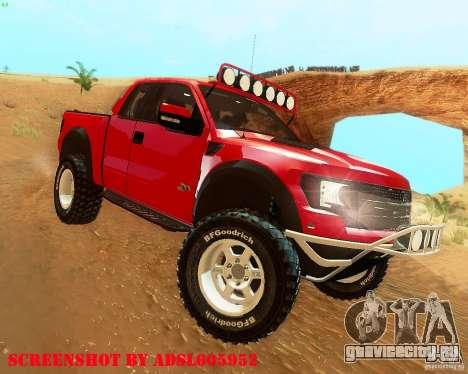 Ford F150 2011 SVT RapTor для GTA San Andreas вид справа