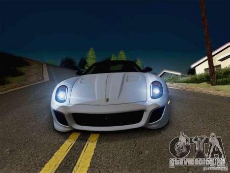 New Car Lights Effect для GTA San Andreas