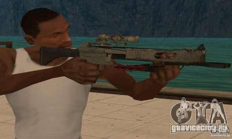 Арбалет из Black Ops для GTA San Andreas третий скриншот