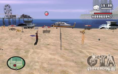 SA Volleyball для GTA San Andreas третий скриншот