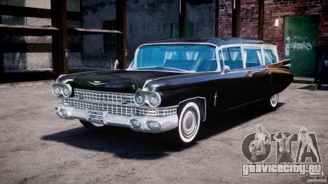 Cadillac Miller-Meteor Hearse 1959 для GTA 4
