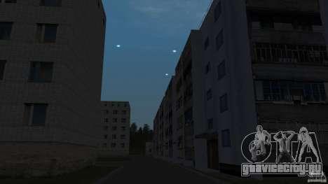 Арзамас beta 2 для GTA San Andreas двенадцатый скриншот