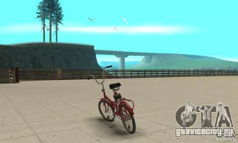 Кама велосипед для GTA San Andreas вид сзади слева