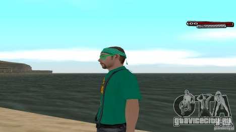 Skin Pack The Rifa Gang HD для GTA San Andreas второй скриншот