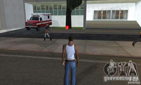 Аптечки 1.0 для GTA San Andreas третий скриншот