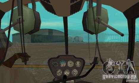Robinson R44 Raven II NC 1.0 Скин 2 для GTA San Andreas вид изнутри
