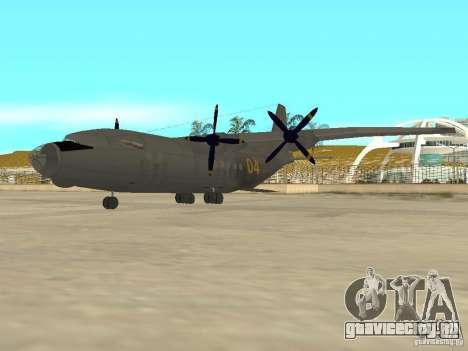 Ан-12 для GTA San Andreas