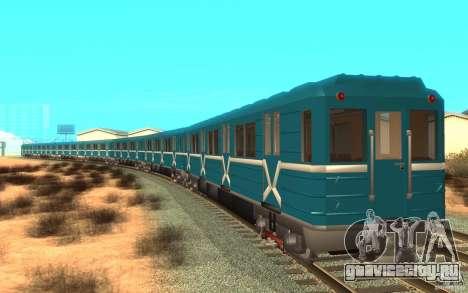 Metro type 81-717 для GTA San Andreas вид слева