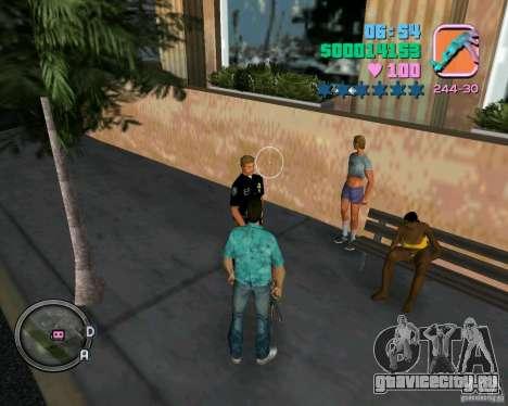 Новая одежда копов для GTA Vice City четвёртый скриншот