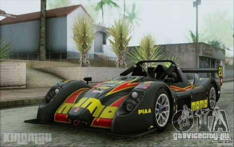 Radical SR3 RS 2009 для GTA San Andreas салон