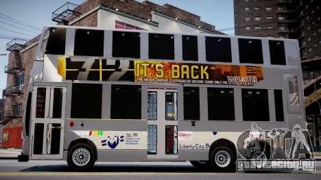 HKBUS Q SIZE для GTA 4 вид сзади