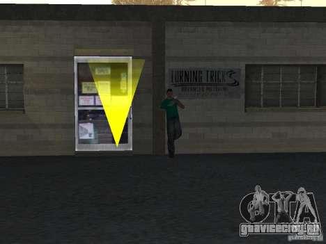 Реалистичная автошкола v1.0 для GTA San Andreas