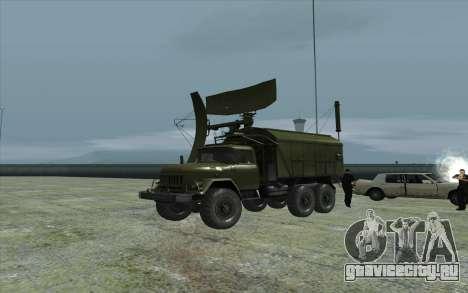 ЗиЛ-131 РСП-7 для GTA San Andreas