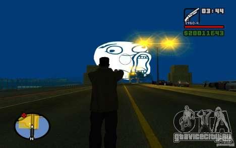 Lol Guy в небе для GTA San Andreas второй скриншот