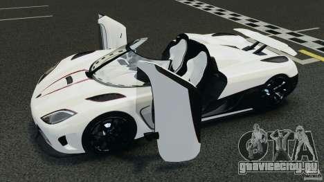 Koenigsegg Agera R v2.0 [EPM] для GTA 4 вид сверху