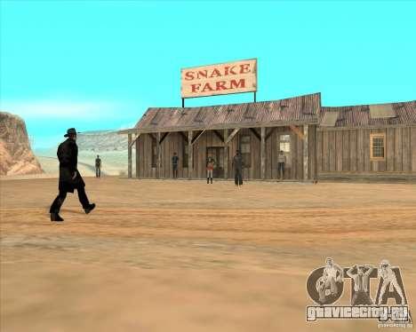 Ковбойская дуэль v2.0 для GTA San Andreas третий скриншот