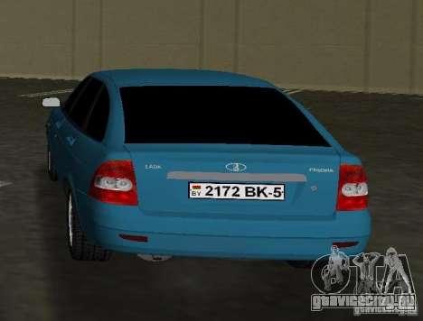 Lada Priora Хэтчбек для GTA Vice City вид сзади слева