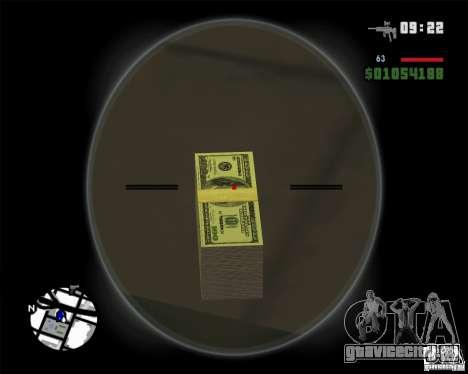 HD деньги для GTA San Andreas второй скриншот