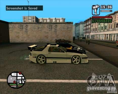 MAZDA FC3S DRIFT TUNE для GTA San Andreas вид сзади слева