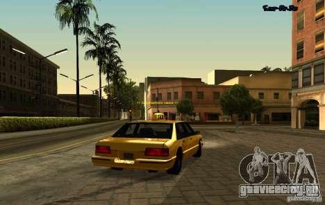 ENB SA:MP Для средних компов для GTA San Andreas второй скриншот