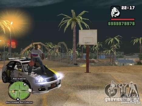 Футболка Россия для GTA San Andreas четвёртый скриншот