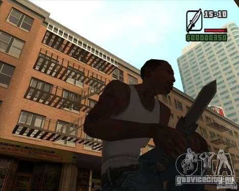 Gladius Knife для GTA San Andreas второй скриншот
