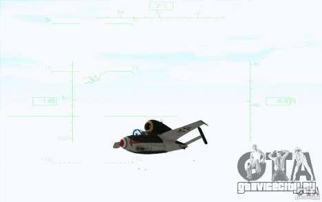 Henkel 162A Salamander для GTA San Andreas вид сзади слева