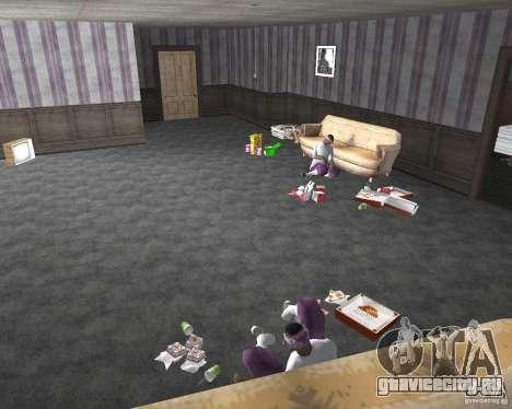 Оживление наркопритона V1.0 для GTA San Andreas третий скриншот