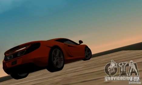 McLaren MP4-12C для GTA San Andreas вид сзади
