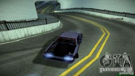 Elegy by LeM для GTA San Andreas вид сзади слева
