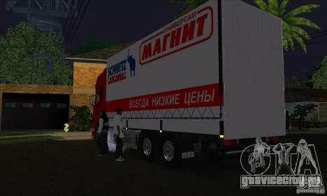 Scania R620 МАГНИТ для GTA San Andreas