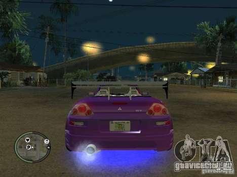 Mitsubishi Spyder 2Fast2Furious Cabriolet для GTA San Andreas вид сзади слева