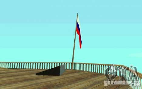 Флаг России на Chiliad для GTA San Andreas второй скриншот
